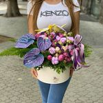 Flowers delivery Armenia